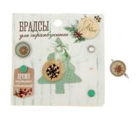 Набор брадсов из коллекции «Пряности и радости» от АртУзор