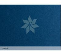 Дизайнерская бумага 25х35 Синий FABRIANO COLORE+ от FABRIANO