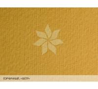 "Дизайнерская бумага 25х35 Горчичный с тиснением ""фетр"" MURILLO от FABRIANO"