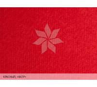 "Дизайнерская бумага 25х35 Красный с тиснением ""фетр"" MURILLO от FABRIANO"