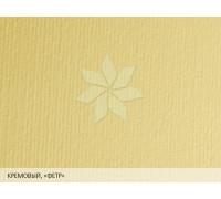 """Дизайнерская бумага 25х35 Кремовый с тиснением """"фетр"""" MURILLO от FABRIANO"""