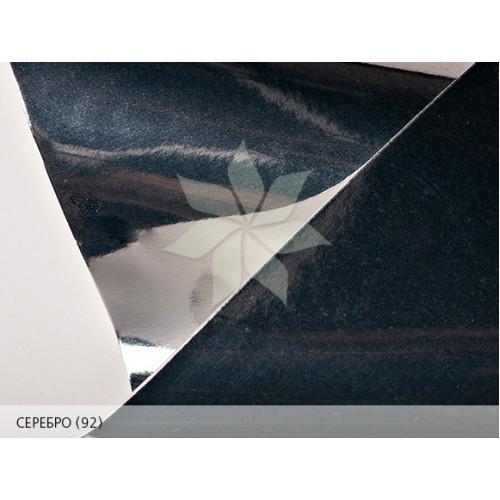 Высокоглянцевый односторонний картон 25х35 Серебро CHROMOLUX MAGIC от Reflex