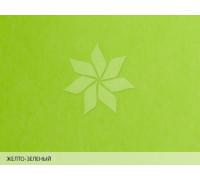 Калька 30х30 цвета Желто-зеленый (100 г/м2) ZANDERS SPECTRAL от Reflex