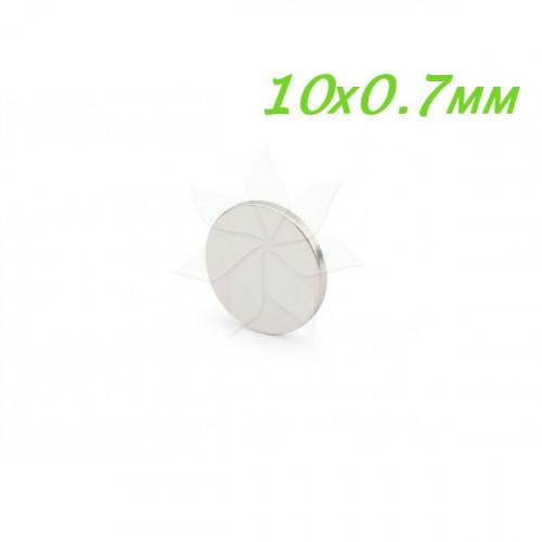 Неодимовый магнит 10х0.7 мм