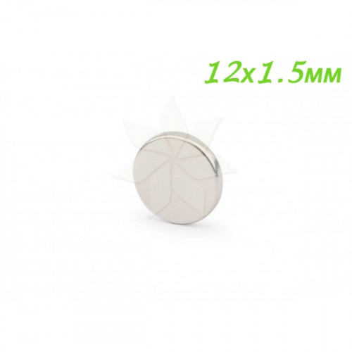 Неодимовый магнит 12х1.5 мм