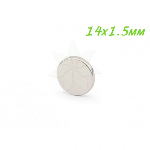 Неодимовый магнит 14х1.5 мм