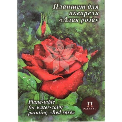 Планшет для акварели А4 «Палаццо. Алая роза» (скорлупа)