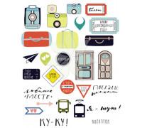Набор высечек «На чемоданах» от Polkadot