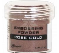 Пудра для эмбоссинга ROSE GOLD от Ranger