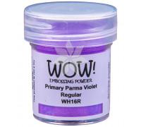 Пудра для эмбоссинга Primary Parma Violet (R/T) от WOW!